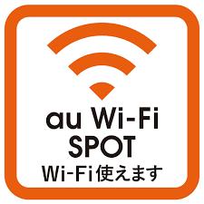 特急スピード名刺印刷の『名刺エキスプレス』に導入しているau Wi-Fiスポット